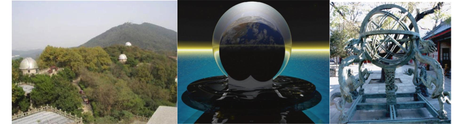 Ancient and Modern Chinese Universe | Bryan Penprase