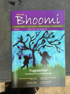 bangalore.bhoomi - 10